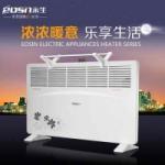 Электро конвектор для отопления помещения